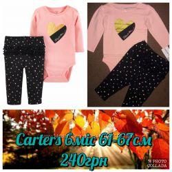 Комплекти Carters 6-12міс