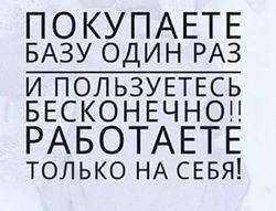 База поставщиков  Опт  Дропшиппинг