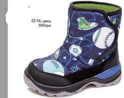 Зимняя термо обувь от ТМ Сказка