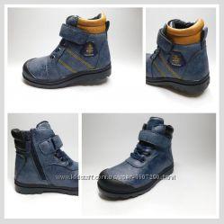 Стильные, демисезонные ботинки, р. 22-25