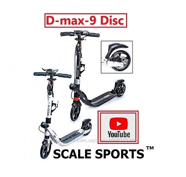 Самокат Scale Sports D-Max-9 Disc Дисковый тормоз