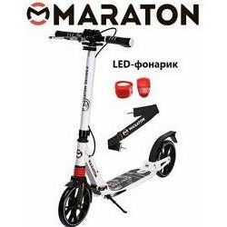 Самокат Maraton Decider 2020 белый  LED фонарик