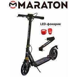 Самокат Maraton Decider 2020 черный  LED фонарик