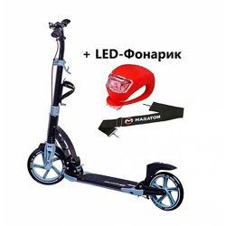 Самокат Maraton Dynamic серый  LED фонарик 2020
