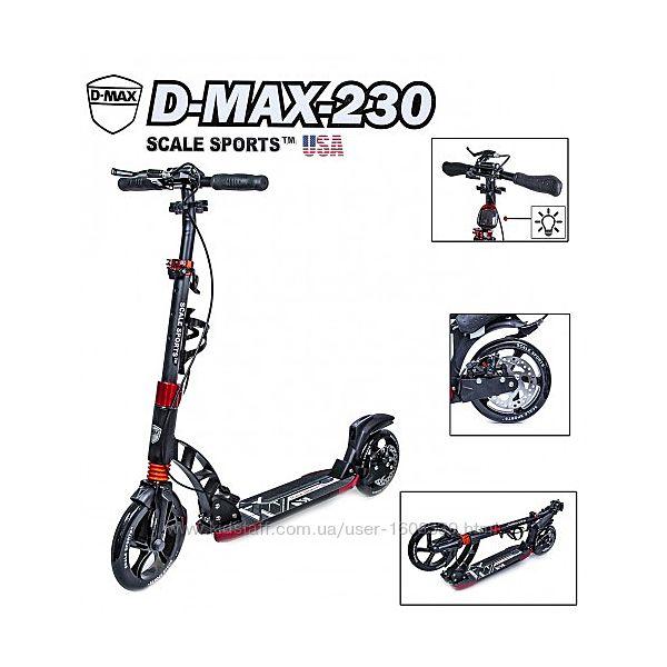 Самокат Scale Sports D-Max-230 USA черный дисковый тормоз