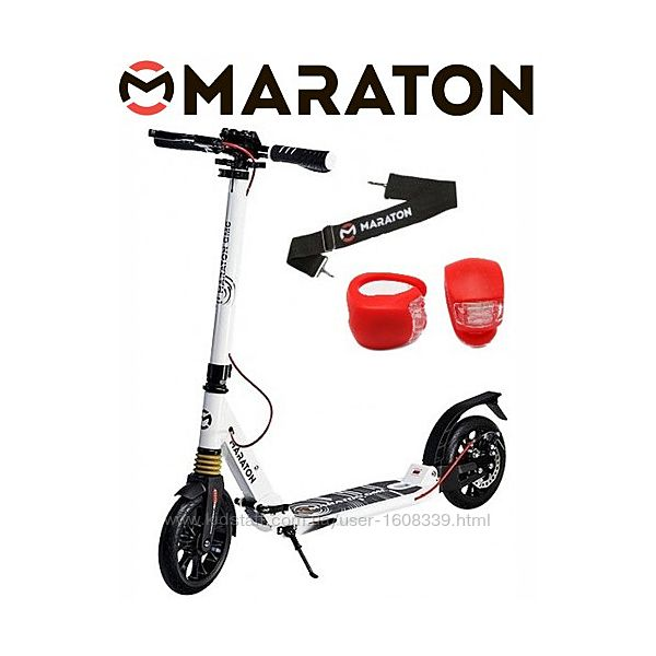 Самокат Maraton GMC Disc  LED фонарик 2020 белый