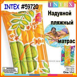 Intex Матрас винил, 3 цвета, размером 183-69см, 59720