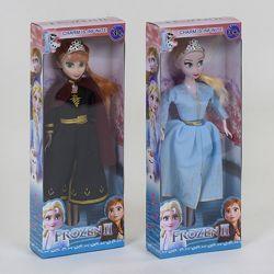 Кукла Эмили и Анна 28см из мф Холодное сердце, Frozen 2