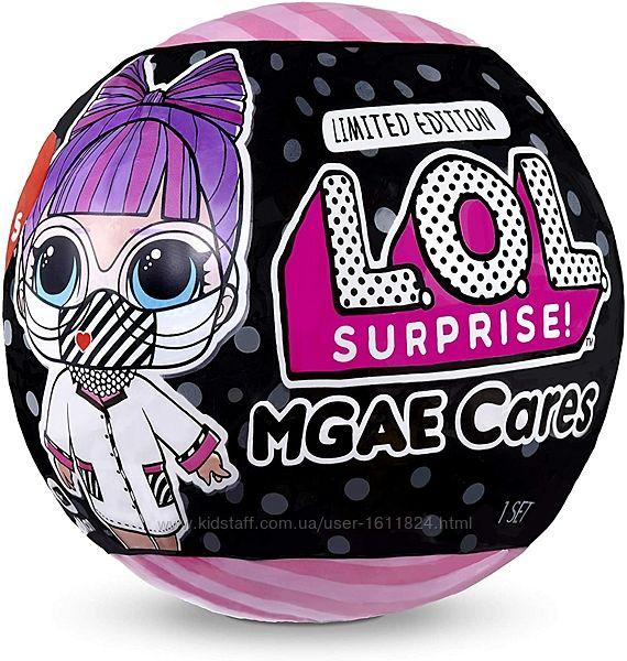 Оригинал L. O. L. Кукла лол  врач в маске COVID-19 LOL Surprise 572480 LOL