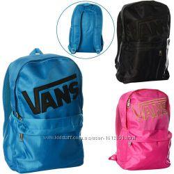 Рюкзак  Vans  качественный удобный водонепроницаемый