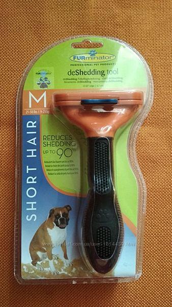 Furminator professional m short hair фурминатор для собак короткой шерстью