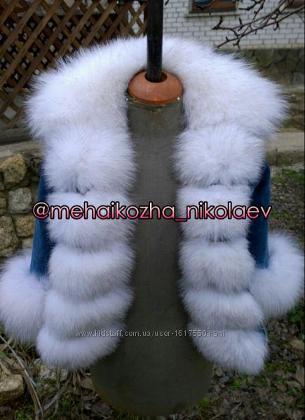 Шикарная куртка эксклюзив для маленькой принцессы
