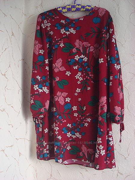 Платье Papaya -2XL
