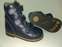 Ботинки зимние ортопедические ТМ Орто