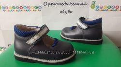 Туфли ортопедические ТМ Вальгус для мальчика