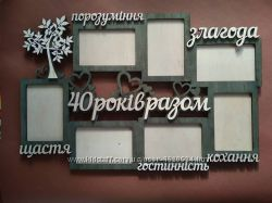 Рамка для фото