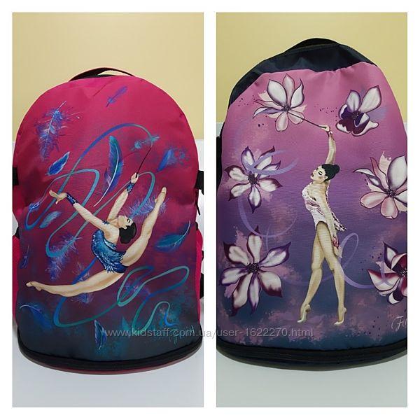 Рюкзак для художественной гимнастики