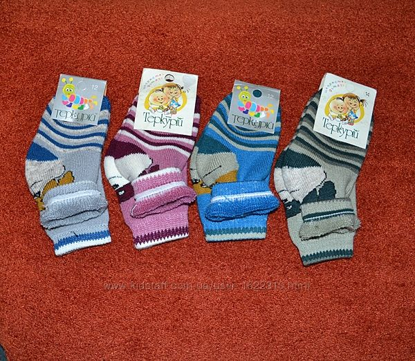 Носки детские и подростковые.