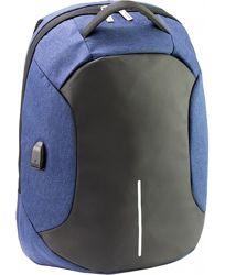 Рюкзак молодежный ортопедический Optima недорого распродажа для мальчика