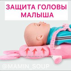 Защита головы ребёнка подушка на спину рюкзак для ребёнка