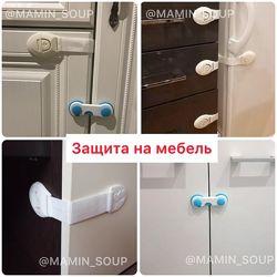 Детская защита на Мебель замки на ящики ограничитель дверной стопперы