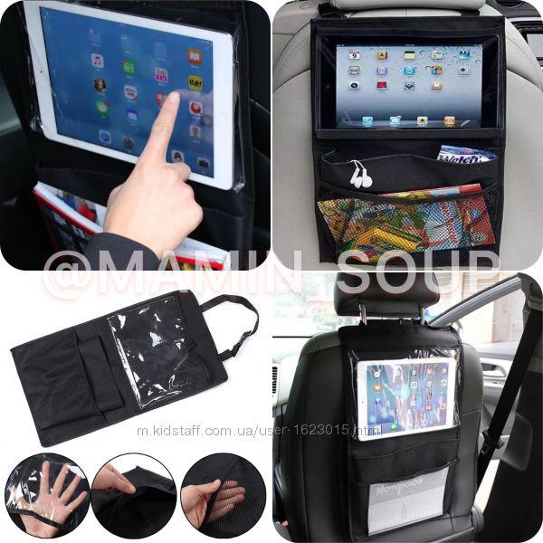 Автомобильный органайзер в машину детский органайзер на сидение авто