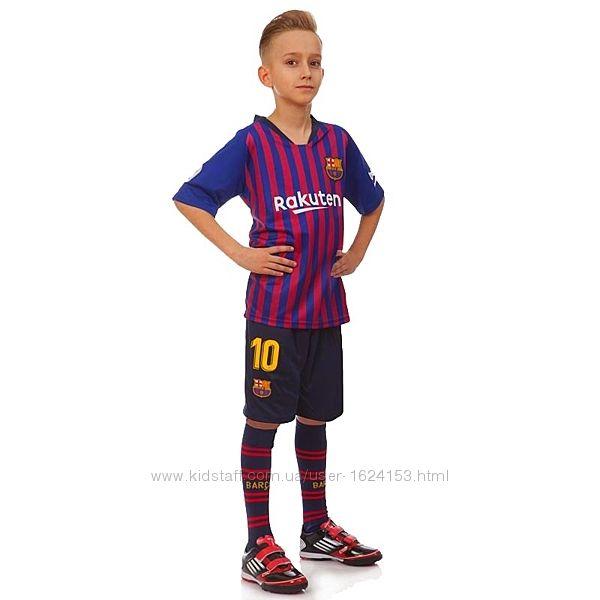 Футбольная форма детская дитяча клуба Барселона Месси 10