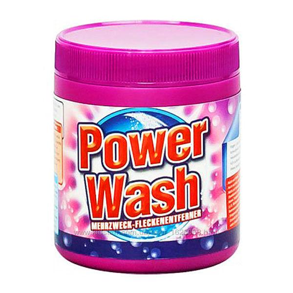 Плямовивідник Power wash 600г