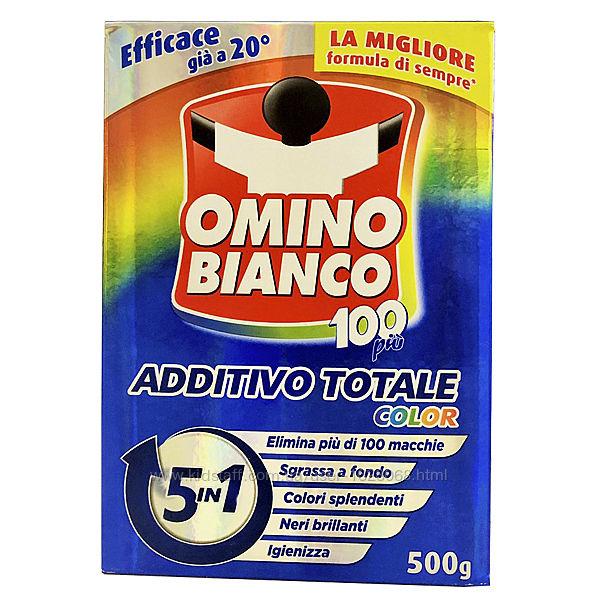 Плямовивідник для темнох і кольорової тканини Omino Bianco 500Г