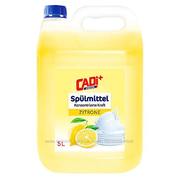 Засіб для миття посуду 5л Cadi Spulmittel NEW