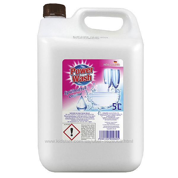 Для миття посуду  Power Wash Spulmittel  5л
