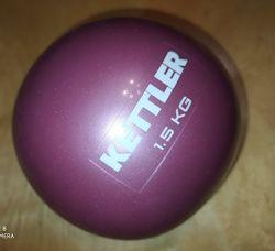 Мяч для пилатеса 1,5 кг