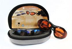 Велосипедные спортивные очки Sportbrille