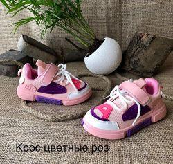 Розпродаж.28р-17.5см. Стильні кросівки Том. М.