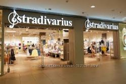 Stradivarius прямий посередник Польща без плати за вагу