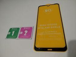Закаленное защитное стекло Xiaomi 9/PRO, NOTE 8T, NOTE 8