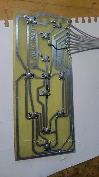 Клавиатура для микроволновки LG MS-1947C, MS-2047C, MFM41795201