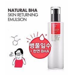 Матирующая эмульсия для проблемной кожи Cosrx Natural BHA Skin Returning Em