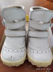 Ботиночки кожаные 22р. -13,5 см.