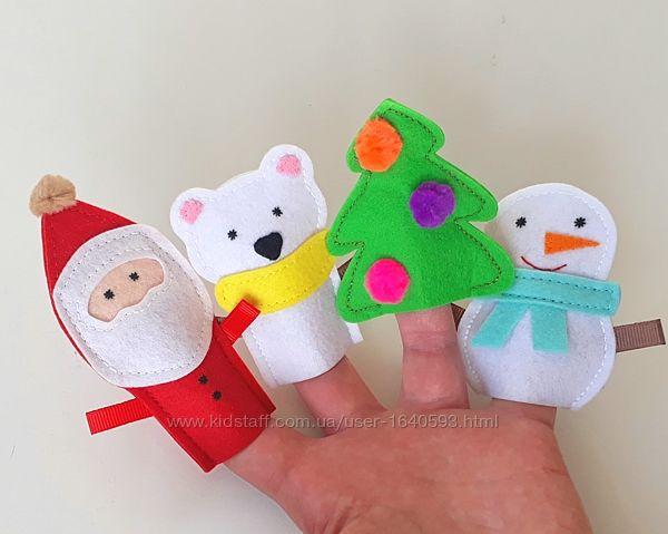 Новогодние пальчиковые игрушки