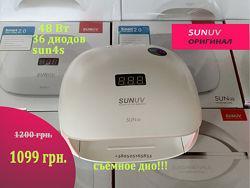 SUN4s 48 Вт Оригинальная SUNUV Гарантия Лампа для ногтей маникюра сушки