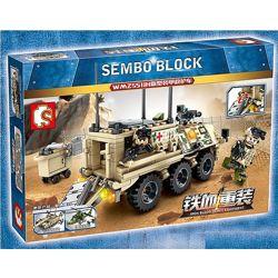 Конструктор Sembo 105561 Бронированная машина скорой помощи 308 деталей