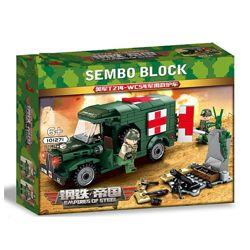 Конструктор Sembo 101271 Военная скорая помощь 262 детали