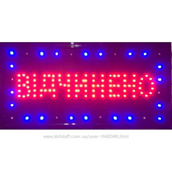 Вывеска светодиодная торговая Contour LED табличка реклама