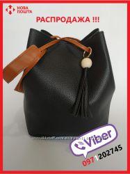 07aaa7a79b7c РАСПРОДАЖА Женская сумка кошелёк купить сумку мешок с ручками, 245 ...