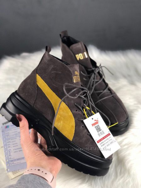 Ботинки женские Puma spring boots brown yellow black