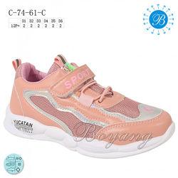 Легкие и удобные кроссовки для девочек boyang tom. m р. 31-36