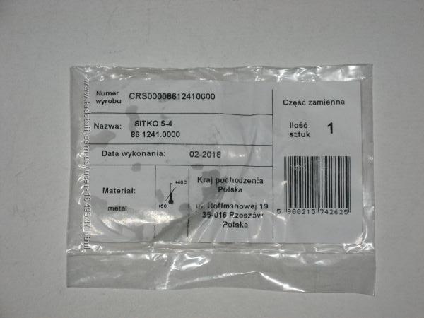 Решетка сито для мясорубки Zelmer NR5 86. 1241 631385