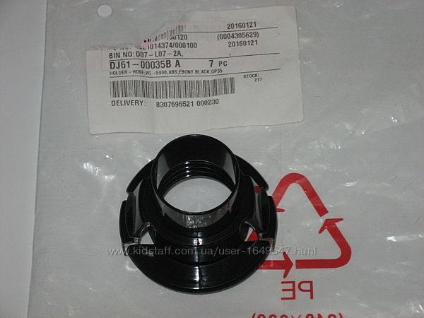 Защелка шланга для пылесосов Samsung DJ61-00035B