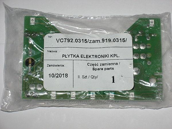 Модуль управления для пылесоса Zelmer VC792/0315 919/0315